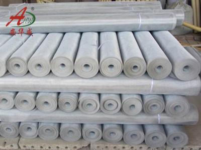 铝镁合金纱网